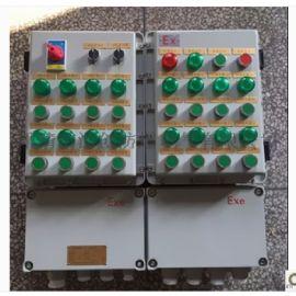 防爆应急配电箱 消防应急灯具照明防爆应急配电箱