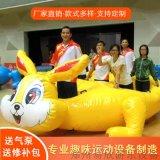 趣味运动会道具龟兔赛跑体育拓展训练器材厂家直销