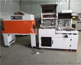 全自动热收缩包装机 收缩膜包装机 连续套膜封口收缩机速度快品质高