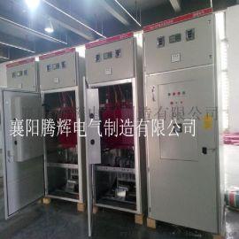 10KV高压固态软启动柜介绍 晶闸管软启动配置表