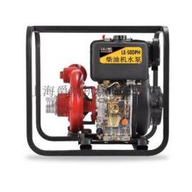 挖耦小型2寸柴油高压泵