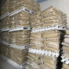 赫泰粉体TC-600L低白度重质碳酸钙粉600目水性涂料PVC管材填充料