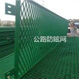 四川框架護欄網廠家鋼板網菱形孔防眩網公路隔離鐵絲網