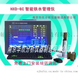 碳硅铁水分析仪