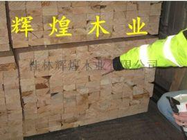 广西建筑木方厂家一览表