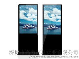 32寸立式广告机单机落地式广告屏高清多媒体播放器