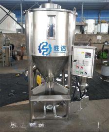 厂家直供500公斤塑料颗粒搅拌机 立式不锈钢搅拌桶