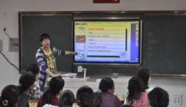 触控一体机/触摸电脑一体机教学会议机