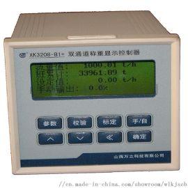 XK3208-B1+型称重显示控制器