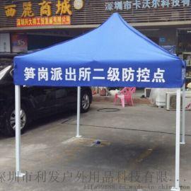2米加固遮阳雨棚户外工作篷定制