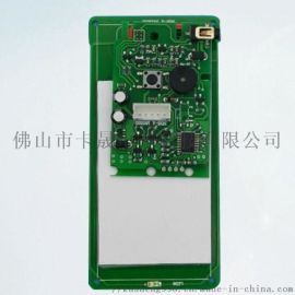 桑拿锁电路板、感应卡桑拿锁PCB板、桑拿电路板