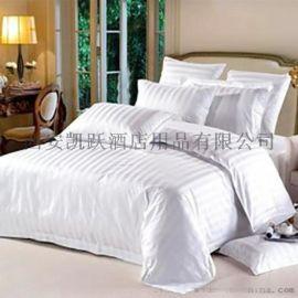 酒店宾馆白色床单定做