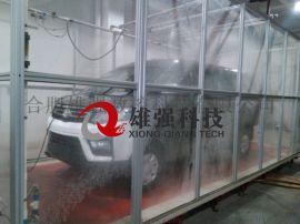 汽车天窗排水性与密封性试验台