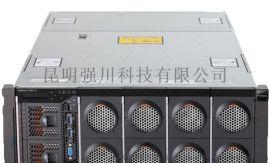 云南联想服务器销售商,联想x3850X6全系列销售