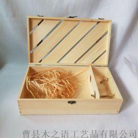 木质双支红酒包装盒葡萄酒礼品盒镂空斜条酒盒厂家直销