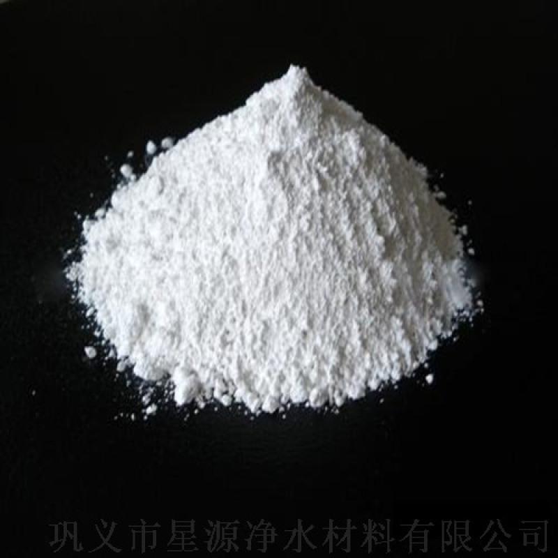 氢氧化钙@河南星源厂家直销
