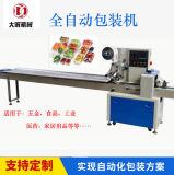 原厂直销 全自动食品包裝機械设备厂