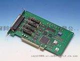 PCI-1612B 研华 4端口RS-232/422/485串口通信卡浪涌保护
