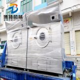 博特BT-HG烘干机 200磅300磅节能烘干机