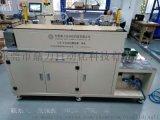 供應高速發光二極管支架裁切設備