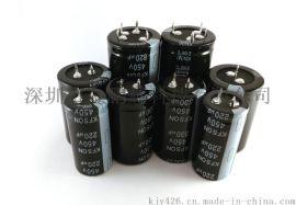 大型高压牛角电解电容厂家、插件铝电解电容器代理商