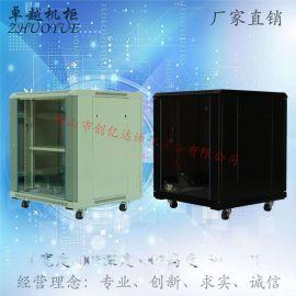 卓越CSE6612网络交换机监控机柜广播12U
