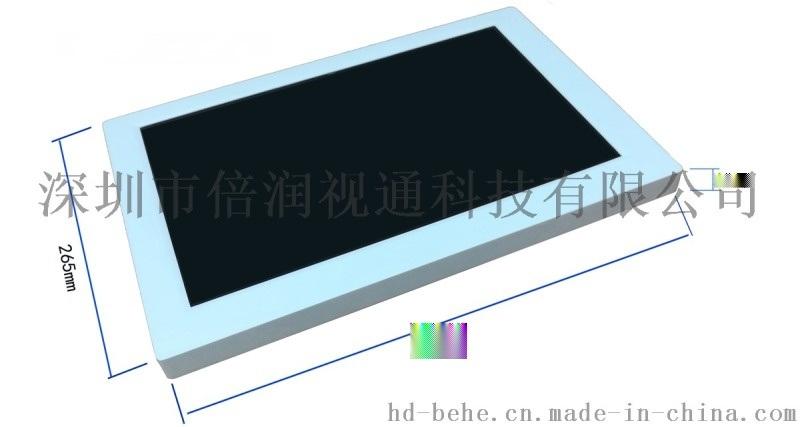 高清液晶显示器,高清液晶显示屏 15.6寸