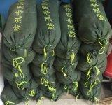 西安防汛  沙袋13659259282