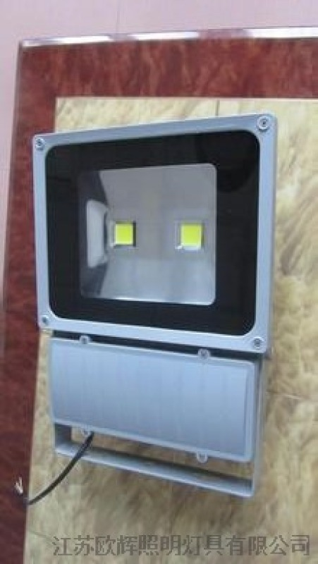 防爆投光灯,LED投光灯,LED防爆投光灯,小功率投光灯