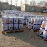 供应山东玻璃钢不饱和树脂 耐酸碱防腐蚀玻璃钢涂料