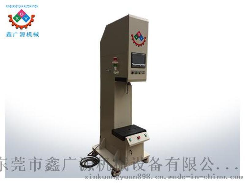 大开口XGC-5000伺服压力机