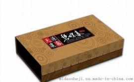 郑州包装纸盒定制 精品茶叶盒包装厂