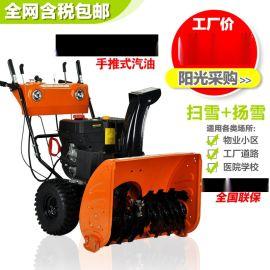 多功能公路扫雪机,多功能扫雪机厂家,手推式多功能扫雪机