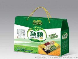 镇平精美礼品包装盒 包装盒生产厂家