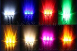 深圳市致赢厂家批发LED发光二极管5MM草帽白灯7-8流明