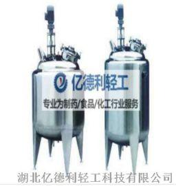 实验室 磁力 冻干粉针剂 配液搅拌罐 规格