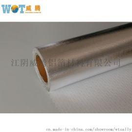 铝箔防火布 焊接