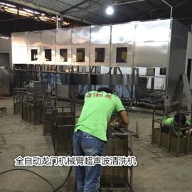 五槽机械臂超声波清洗设备,自动除油污超声波清洗设备