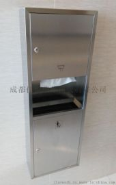 不锈钢304二合一擦手纸箱挂式组合干手柜
