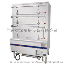 厂家直销不锈钢厨具制品,双炒单尾炉海鲜蒸柜