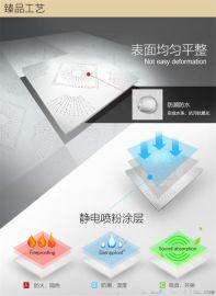 斜格线白色条形铝扣板 造型粉末铝扣板吊顶效果案例