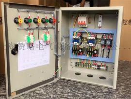 排污泵控制柜 排污水泵控制器 智能一用一备双液位浮球探头控制柜5.5kw