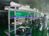LED皮带组装线