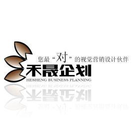 标志VI设计服务(B01)