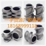 高质量耐磨双螺杆螺纹元件,单螺杆挤出机螺套