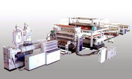 PP、PE塑料板(片)材覆布生产线(PVC吸片)