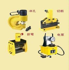 母线加工机SGJ-150/200A(便携式)