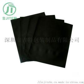 定制印刷PE黑色导电袋、电子芯片元器件抗静电包装