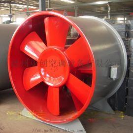 德州亚创高温排烟风机htf排烟风机诚信企业值得信赖