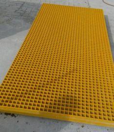 廢水池環保玻璃鋼格柵排水蓋板制作工藝